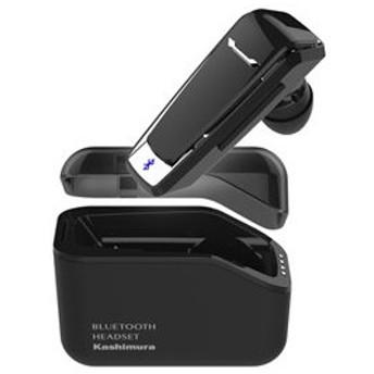 カシムラ BL-86 防水 Bluetoothイヤホンマイク 充電ケース付 ブラック