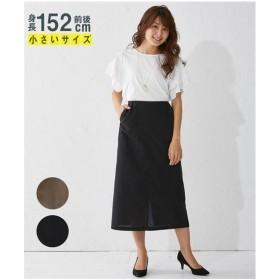 スカート ロング丈 マキシ丈 小さいサイズ レディース リネン タッチタイト  SS/S/M/L ニッセン