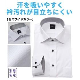 ワイシャツ ビジネス メンズ 汗を吸いやすい形態安定 長袖 デザイン セミワイド カラー  M/L/LL ニッセン