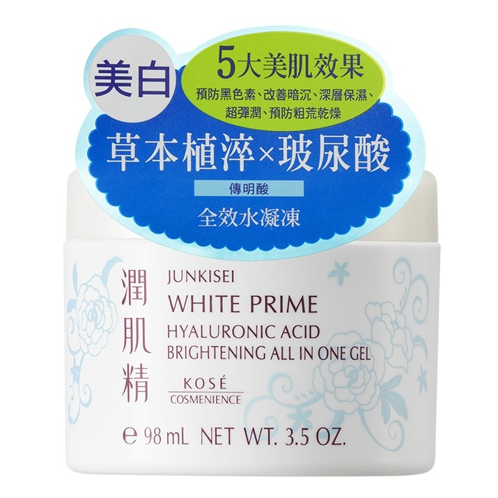 KOSE 高絲 玻尿酸超淨白全效水凝凍
