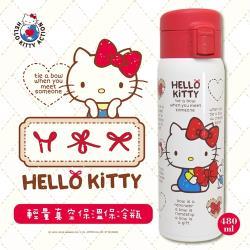 Hello Kitty輕量真空保溫保冷瓶 480ml-KF-5606