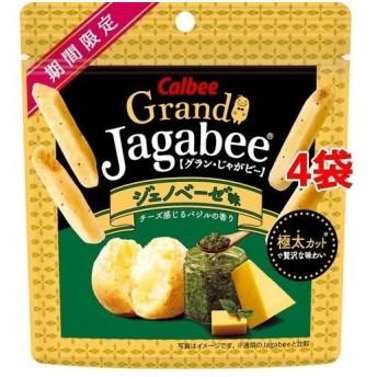 グラン・じゃがビー ジェノベーゼ味 ( 38g4袋セット )/ じゃがビー(Jagabee)