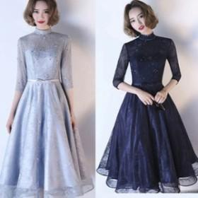 ワンピース ドレス 春 2カラー 五分袖 ロング 上品 エレガント 可愛い おしゃれ 大人 レディース 結婚式 fe-2635