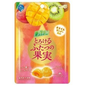 明治 果汁グミとろけるふたつの果実キウイ&マンゴージュレ 52g