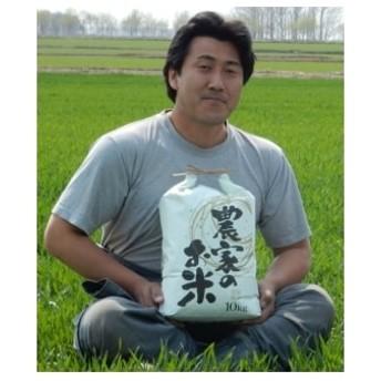 お米10kg(ファームふたば特別栽培米「おぼろづき」)