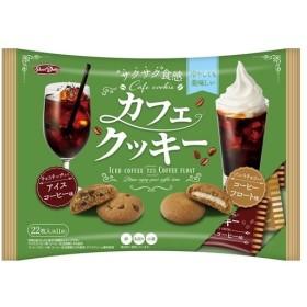 正栄食品  カフェクッキー  22枚