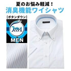 ワイシャツ ビジネス メンズ ファブリーズ消臭形態安定 半袖 ボタンダウン  M/L/LL/3L ニッセン