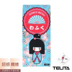 TELITA-超細纖維日系和風海灘巾 沙灘巾 浴巾-和服娃娃(一條)