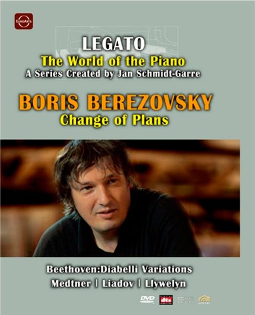 當代鋼琴家系列-◎布利斯.貝瑞佐夫斯基◎2006年盧爾鋼琴音樂節