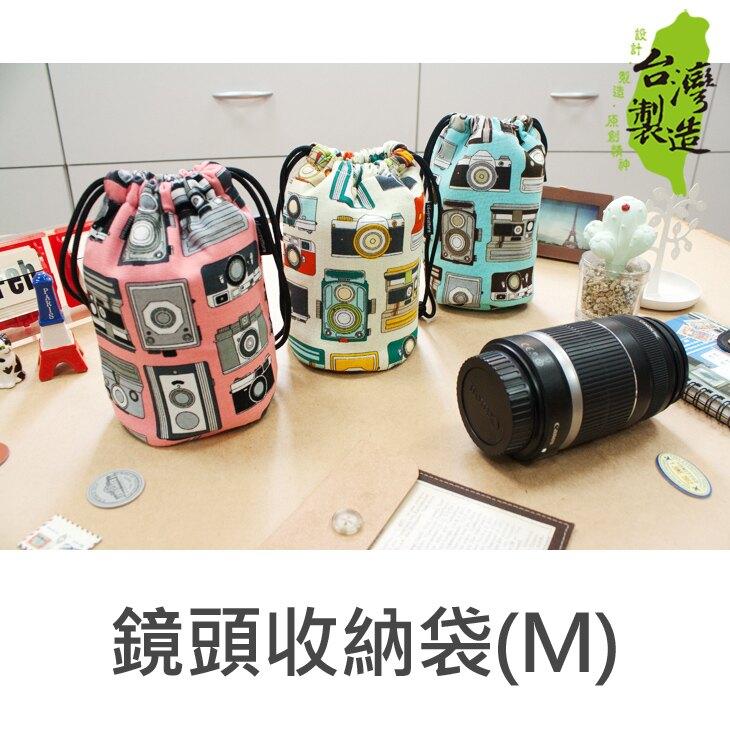 珠友 SC-10002 鏡頭收納袋(M)
