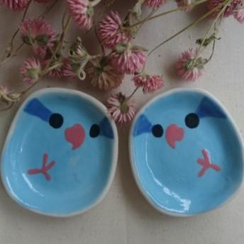 Hey!Bird Friends!ブルーパシフィックオウム鳥の卵スタイリング皿