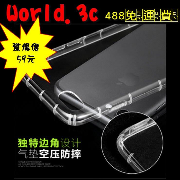 空壓殼 ASUS ZenFone Selfie (ZD551KL) 5.5吋  防摔殼 手機殼 透明殼 軟殼 果凍套 保護殼 氣墊殼