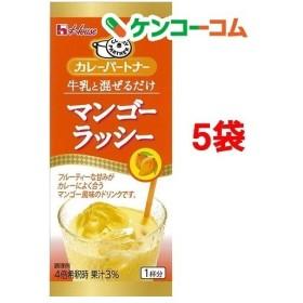 カレーパートナー 牛乳と混ぜるだけマンゴーラッシー ( 50g5袋セット )/ カレーパートナー