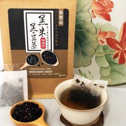 御復珍 黑米黑豆茶3包組 (20入/包)