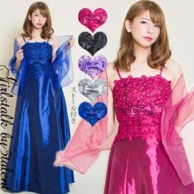フリー サイズ 一番人気 ゴージャス ドレス 発表会 舞台 姫 フロント 華やか レース ストール付 大きいサイズ キャバドレス ロングドレス