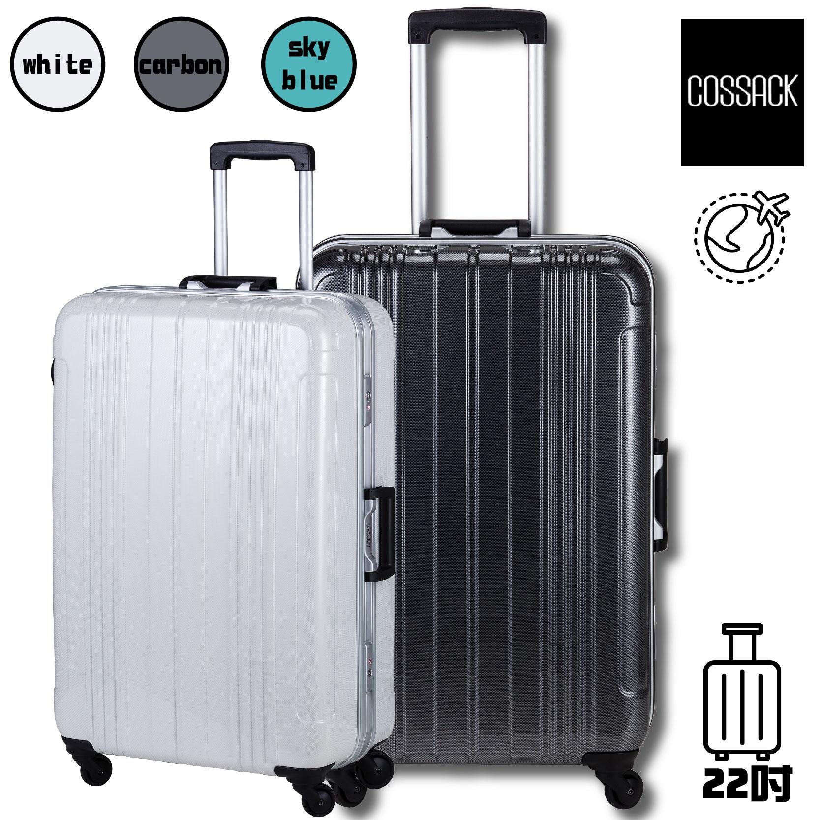 下定決心!出國吧! 實質系列 22吋 PC鋁框行李箱 出國 旅遊 硬殼行李箱 托運箱 CS11-2016022