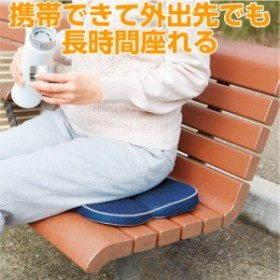 軽くて薄いのに長時間座ってもお尻が痛くない ◆ゲル携帯クッション[コジット] 4つ折りにしてコンパクトに収納!持ち運びに便利 美尻