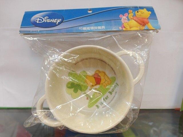 【兒童用品】小熊維尼雙耳湯杯