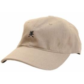 PGAC(PGAC)リネン刺繍キャップ 美 897PA9ST1722 BEG (Men's)
