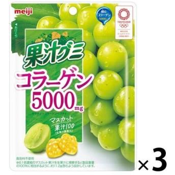 明治 果汁グミ コラーゲン マスカット 1セット(3個)
