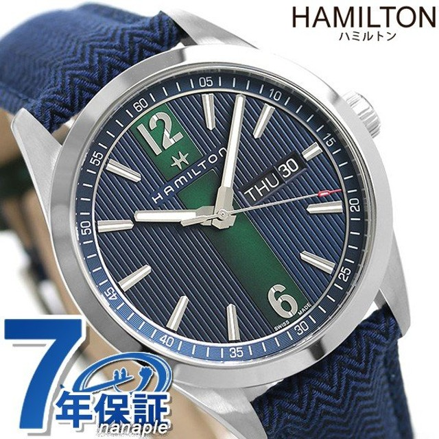the best attitude 37436 7b317 ハミルトン 時計 メンズ クオーツ 腕時計 H43311941 HAMILTON ...