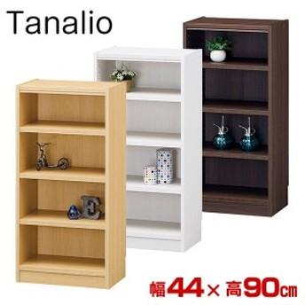 本棚 オープンラック タナリオ 幅44×高90cm TNL-9044 Tanalio ブックシェルフ 壁面本棚 カラーボックス 本棚 本収納