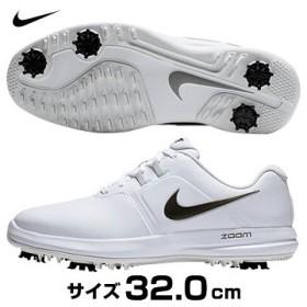 NIKE GOLF(ナイキゴルフ)日本正規品 AIR ZOOM VICTORY (エアズームビクトリー) ソフトスパイクゴルフシューズ 2019新製品 「AQ1523-100」 サイズ:32.0cm