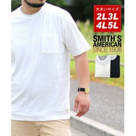 【30%OFF】 マルカワ 大きいサイズ メンズ スミスアメリカン Tシャツ 半袖 無地 ポケット ブランド メンズ ホワイト 3L 【MARUKAWA】 【タイムセール開催中】