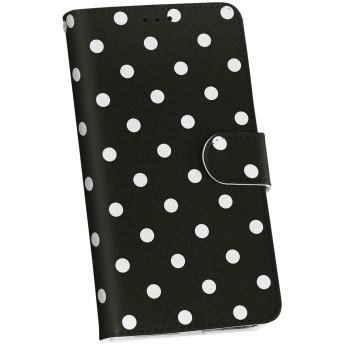 iphone XsMax iPhone 10sMax アイフォーン エックスエスマックス テンエスマックス iphonexsmax softbank docomo au 手帳型 スマホ カバー 全
