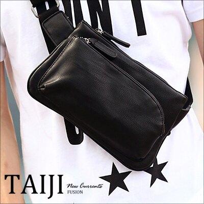 皮革側背包【NXA8076】日韓風格‧造型圓弧拉鍊皮革側背包‧一色★