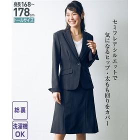 nissen ニッセン 洗える定番セミフレアスカートスーツ