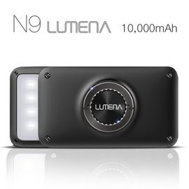 【N9 LUMENA】N9-LUMENA2 行動電源照明LED燈 星空黑 (2112250019000)