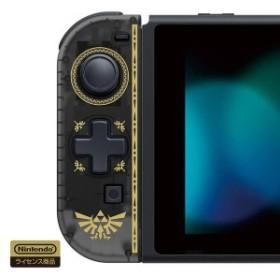 【新品】【NSHD】携帯モード専用 十字コン(L) for Nintendo Switch ゼルダの伝説[在庫品]
