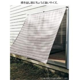 光と風を取り入れるUVカットシェード[日本製]