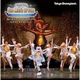 Disney / 東京ディズニーランド ヒストリー・オブ・ショーベース ~フォーエバー ワンマンズ・ドリーム~【SHM-CD】