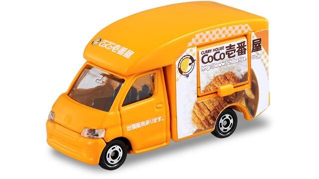 大賀屋 多美小汽車 No.91 餐車 COCO 壹番屋 咖哩餐車 多美 汽車 模型 合金車 玩具 L00010946