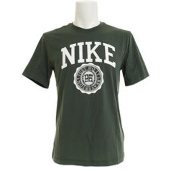 【Super Sports XEBIO & mall店:トップス】UNI ATHLTC 半袖Tシャツ BV7572-370FA19