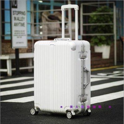 ✻美人魚的秘密✻白色20吋登機箱 熱賣款 RI頂級奢華鋁框行李箱 MO海關鎖WA激像同款