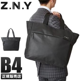 追加最大+24%|エース ビジネスバッグ トートバッグ リクルートバッグ 就活バッグ メンズ 男性 ACE Z.N.Y ゴーシェン 37144