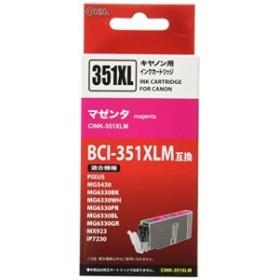 キヤノン BCI-350XL対応 インクカートリッジ 染料マゼンダ [CINK-351XLM]