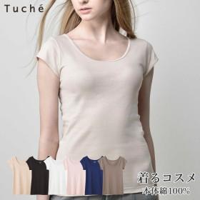 Tuche トゥシェ フレンチ袖インナー TC4052