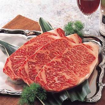 前沢牛サーロインステーキ 精肉