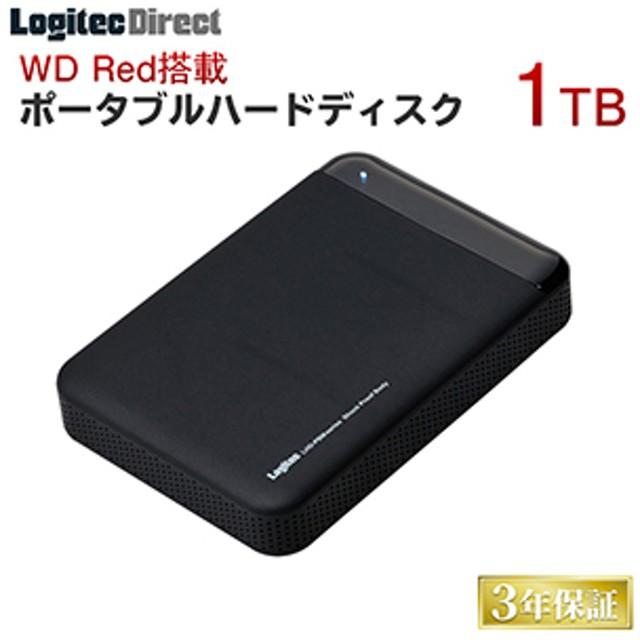 WD RED搭載耐衝撃USB3.1(Gen1) / USB3.0対応のポータブルハードディスク(HDD)[1TB/ブラック]【LHD-PBM10U3BKR】