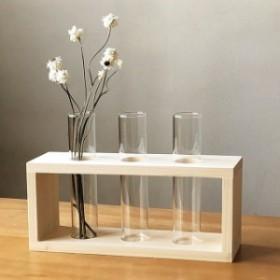 木製 一輪挿し L/ガラス/おしゃれ フラワーベース/花瓶/花器/BREA