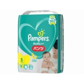 パンパース さらさらケア(パンツ) スーパ-ジャンボ Sサイズ74枚x1 4902430756051
