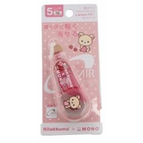 リラックマ MONO AIR 修正テープ FT35801 (Jr)