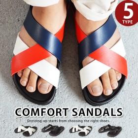 サンダル メンズ ビーチサンダル 大人 フラットサンダル 軽量 クロスストラップサンダル ダブルクロス ダブルストラップサンダル 痛くない コンフォートサンダル ストラップサンダル 靴 メンズシューズ