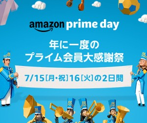 Amazon (アマゾン) | Prime day! 期間限定LINEポイント0.5%→1%還元!