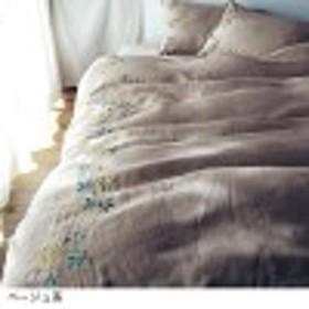 フレンチリネン刺繍の掛け布団カバー