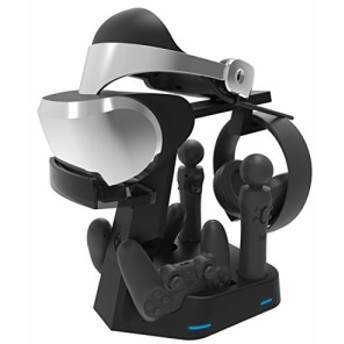 Collective Minds PSVR Showcase Rapid AC PS4 VR Charge & Display Stand - Pla